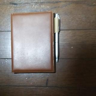SHARP  電子ノート(電子ブックリーダー)