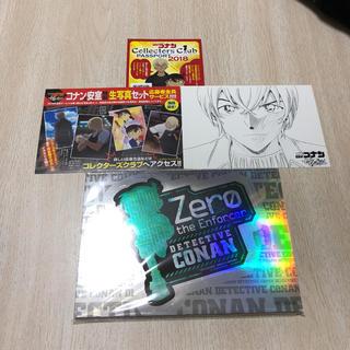 名探偵コナン ゼロの執行人DVD特典