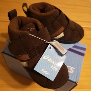 アシックス(asics)のアシックス コンフィ 靴 13.5 新品 未使用(スニーカー)