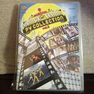 初回盤 pvコレクション 2