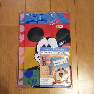 ディズニー(Disney)のお値下げ!新品 ディズニー 枕カバー 43×88(枕)