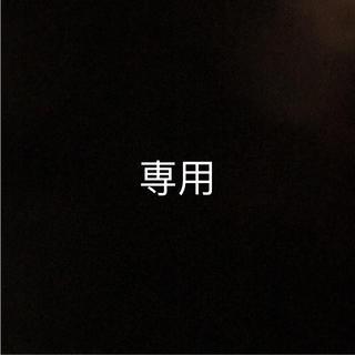 パナソニック(Panasonic)のとーたん様 専用(空気清浄器)