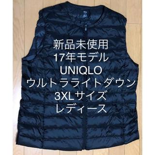 ユニクロ(UNIQLO)の17年黒 ユニクロ ダウンベスト ウルトラライトダウン ダウンジャケット 3XL(ダウンベスト)