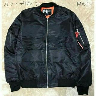DIANSHIQU 最高級 メンズ MA-1 ブルゾン フライト ジャケット L(フライトジャケット)