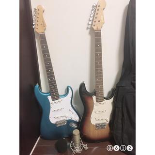 【今日まで!!!早い者勝ち!!!】エレキギター ストラトキャスター