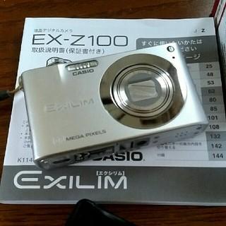 カシオ(CASIO)のEXILIM  EX-Z100  デジカメ(コンパクトデジタルカメラ)