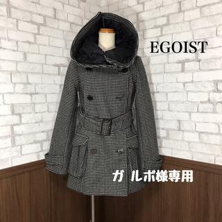 EGOIST - EGOIST ライナー付き コート