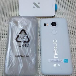 ワイモバイル nexus5x 16GB(スマートフォン本体)