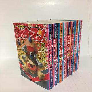 とっても! ラッキーマン 文庫 全8巻 セット