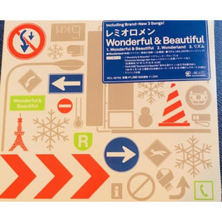 レミオロメン Wonderful&Beautiful