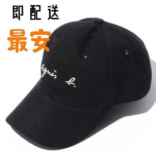 agnes b. アニエスベーロゴキャップ帽子 キャップ帽子 アニエス·ベー