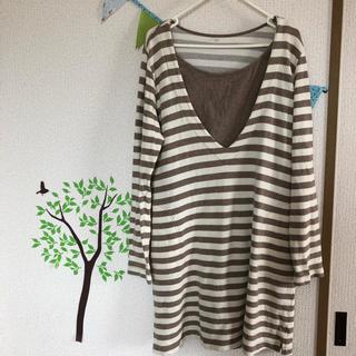 ムジルシリョウヒン(MUJI (無印良品))の無印良品 ボーダーワンピース マタニティ 授乳服 2way(マタニティウェア)