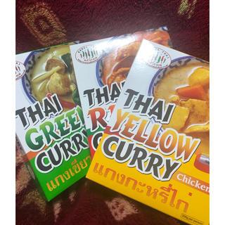 タイ カレー 3種類(レトルト食品)