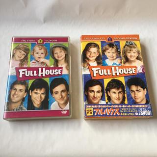 フルハウス シーズン 1&2 DVD 8枚 セット