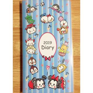 ディズニー(Disney)のDisney  2019年手帳(手帳)