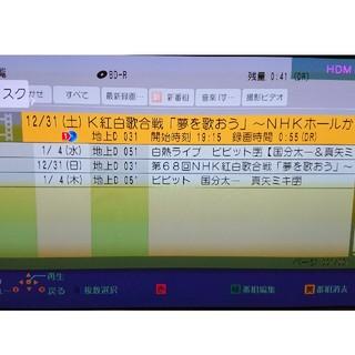 嵐 Blu-ray