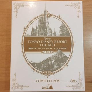 ディズニーリゾート ザ ベスト コンプリート ボックス Blu-ray