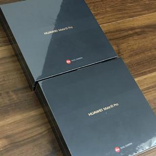 アンドロイド(ANDROID)の【2台】Mate10 Pro  HUAWEI(スマートフォン本体)
