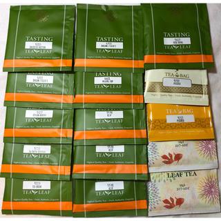 ルピシア(LUPICIA)のルピシア  サンプル  15袋セット(茶)