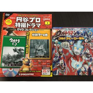 ウルトラマン 本 DVDセット
