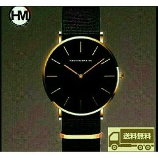 高級感フォーマル腕時計