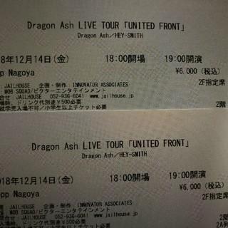 Dragon Ash 12/14名古屋チケット2枚