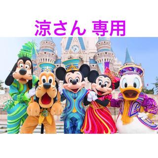 ディズニー(Disney)の涼さん 専用(スタンドミラー)