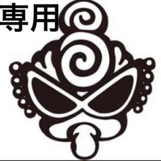 m ちゃん様専用(スタイ/よだれかけ)