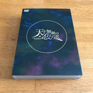天下無敵の忍び道 劇団シャイニング 限定版 DVD うたプリ