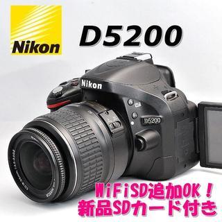 ☆WiFiSD追加OK!☆ Nikon ニコン D5200 レンズキット
