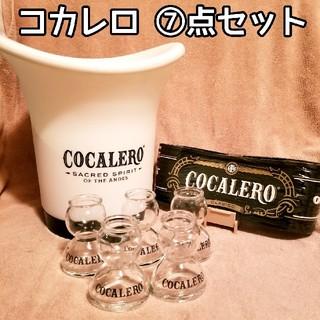 コカレロ ボムグラス 5個 光る アイスペール 1個 バーマット 1枚 新品(アルコールグッズ)