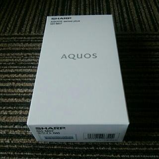 シャープ(SHARP)のAQUOS sense plus SH-M07 SIMフリー(スマートフォン本体)