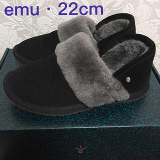 エミュー(EMU)の美品 emu スリッポン ショートブーツ ブラック グレー 22cm ムートン(スリッポン/モカシン)