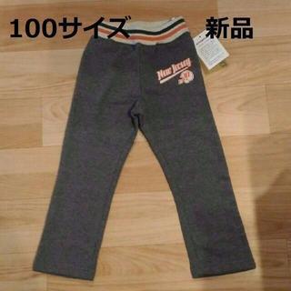 【新品】100サイズ 男の子 パンツ ズボン