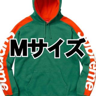 Supreme Sideline Hooded Sweatshirt