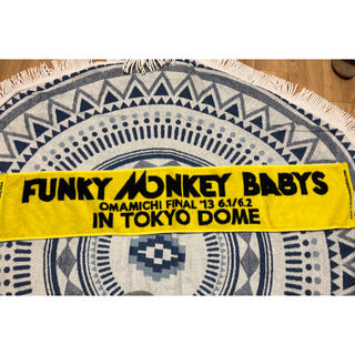 FUNKY MONKEY BABYS