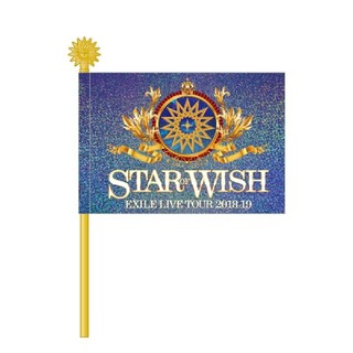 EXILE STAR  OF  WISH  フラッグ