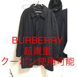 バーバリー(BURBERRY)のBURBERRY ZIP式コート 超貴重(トレンチコート)