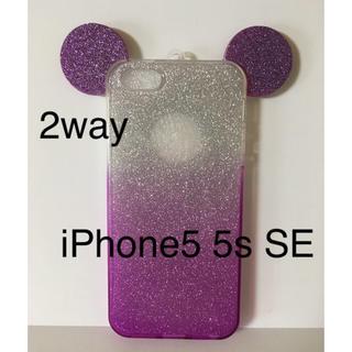 iPhone5 5s SE キラキラ ラメ 耳付き iPhoneケース