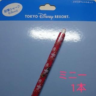 鉛筆シャープ0.9mm  ミニーちゃん