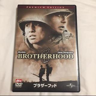 ブラザーフッド プレミアム・エディション('04韓国)〈2枚組〉DVD(外国映画)