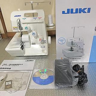 超美品 JUKIロックミシン  RS-10 (展示のみ使用)