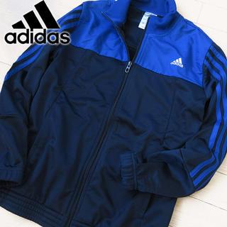アディダス(adidas)の美品 160サイズ アディダス ジャージ/ジャケット ネイビー×ブルー(ジャケット/上着)