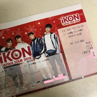 iKON 12月23日 京セラドーム チケット