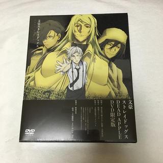 文豪ストレイドッグス DVD