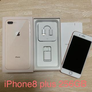 iPhone 8 plus 256gb ピンクゴールド