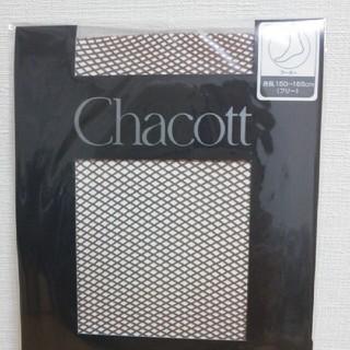 チャコット(CHACOTT)のChacott ストッキング(ダンス/バレエ)