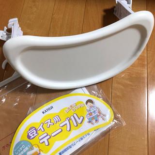 KATOJI 豆椅子用 テーブル 豆イス 離乳食 お食事 机