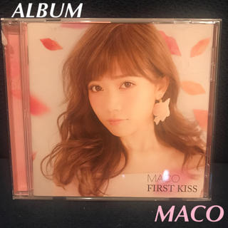 MACO FIRST KISS