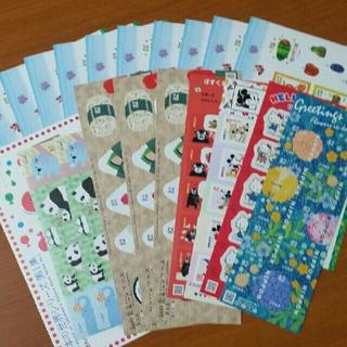 ③82円(その他)